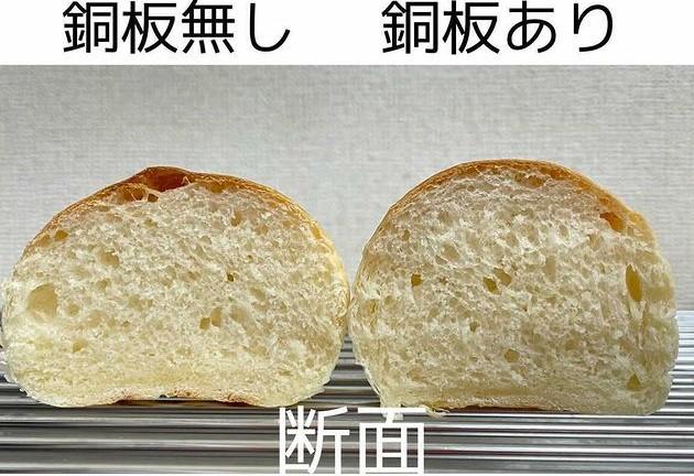 まるパンの断面写真