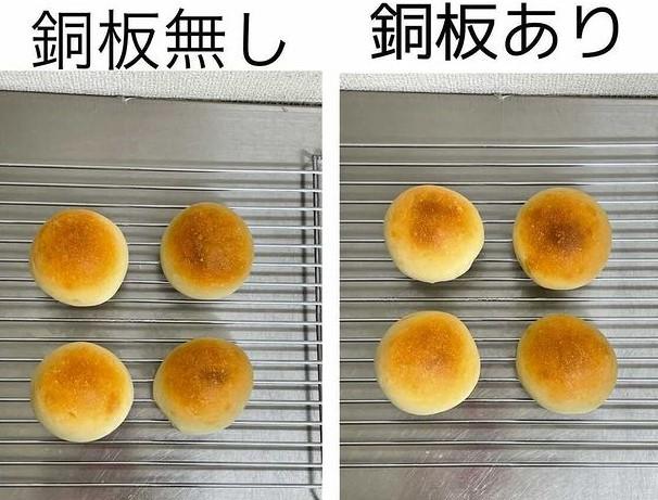 銅板の有る無しでパンの焼け方を検証しています。